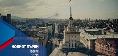 """""""Новият първи"""" – встъпването в длъжност на Румен Радев на живо по NOVA"""