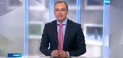 Спортни новини (23.02.2017 - централна)