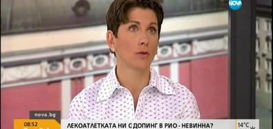 Силвия Дънекова: Допинг пробата ми е след донос от българин