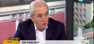 Местан: АБВ е маргинализирана партия със затихващи функции