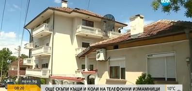 """Защо държавата не може да отнеме луксозните къщи от """"ало"""" измамниците?"""