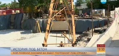 ИСТОРИЯ ПОД БЕТОН: Санкционират инвеститора, разкопал находки в Пловдив