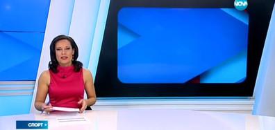 Спортни новини (24.06.2017 - централна)
