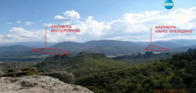 Белоградчишки села на протест срещу кариера (ВИДЕО)