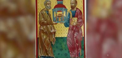 Почитаме паметта на Светите апостоли Петър и Павел (ВИДЕО)