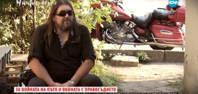 """Ничия земя"": Мотористи vs. Автомобилисти"