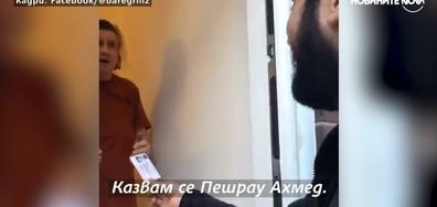Човек почука на вратата на непознат и спаси живота му (ВИДЕО)