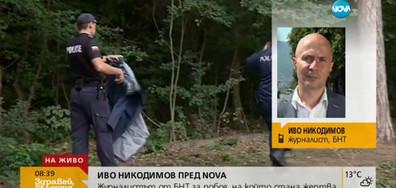 Иво Никодимов: Запомних лицето на един от нападателите ми