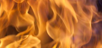Пожарите в Хасковско още горят