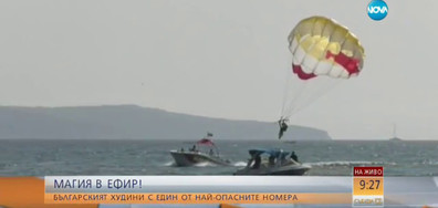 Българският Худини с един от най-опасните номера (ВИДЕО)