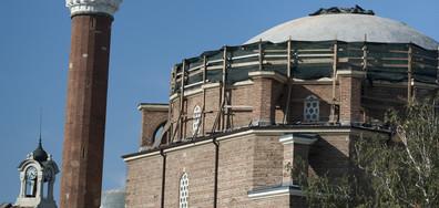Вандал вилня в Софийската джамия (СНИМКИ)