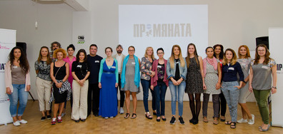 Старт на учебната година за социални предприемачи в ПРОМЯНАТА
