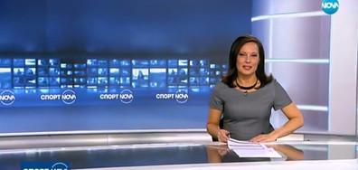 Спортни новини (20.09.2017 - централна)