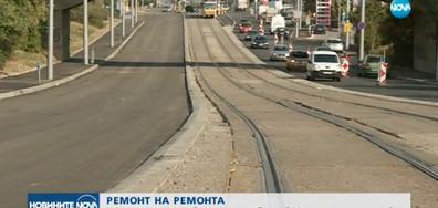 РЕМОНТ НА РЕМОНТА: Как Столичната община полага асфалт?