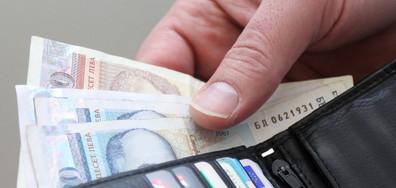 От 1-ви октомври минималната пенсия става 200 лева