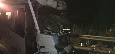 КАДРИ на автобуса-ковчег, отнел живота на 9 души (ВИДЕО+СНИМКИ)