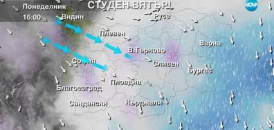 Прогноза за времето (20.11.2017 - сутрешна)