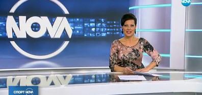 Спортни новини (24.11.2017 - късна)