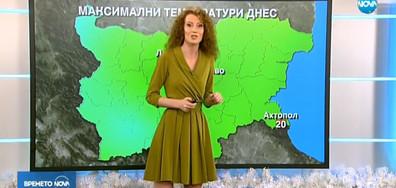 Прогноза за времето (16.12.2017 - централна)