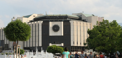 Първа междупарламентарна конференция в НДК