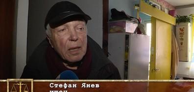 """Изчезна участник в """"Съдебен спор"""""""
