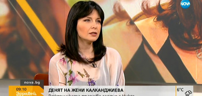 """""""Денят на…"""": Жени Калканджиева празнува рожден ден с Никол Станкулова"""