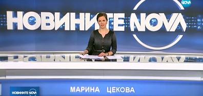 Новините на NOVA (22.02.2018 - обедна)