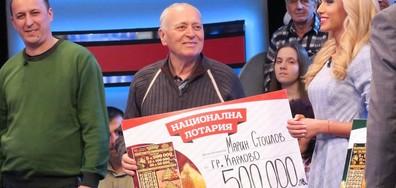 """Билет """"Златните пирамиди 5"""" ощастливи с 500 000 лева Марин Стоилов от Карлово"""