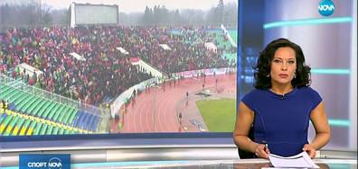 Спортни новини (21.03.2018 - централна)