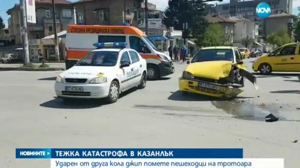 Джип, ударен от кола, помете пешеходци на тротоара (ВИДЕО)
