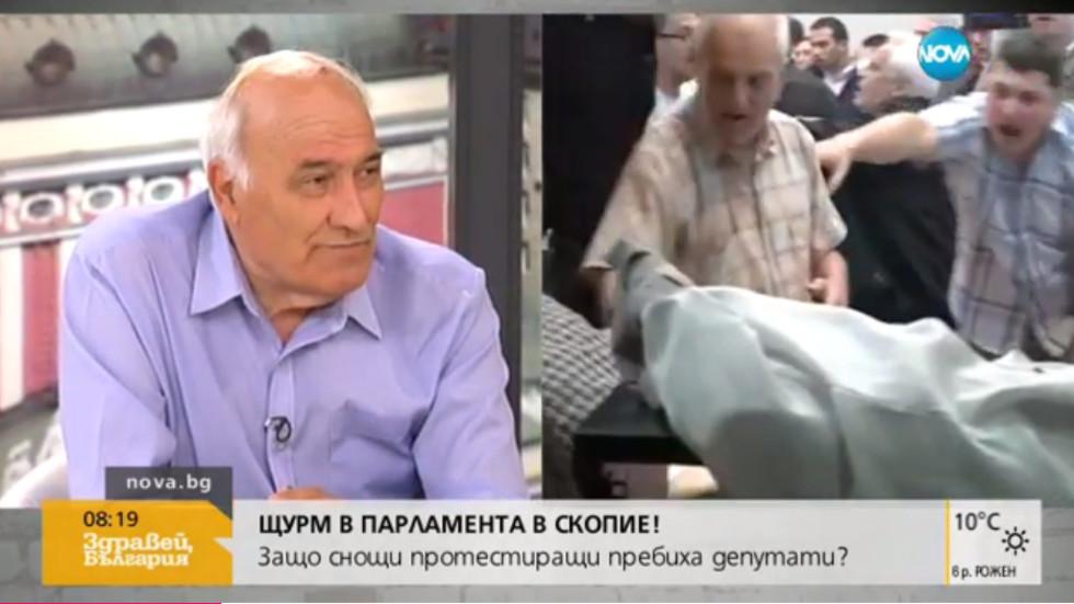 Експерт: Албанците в Македония са 25,7%