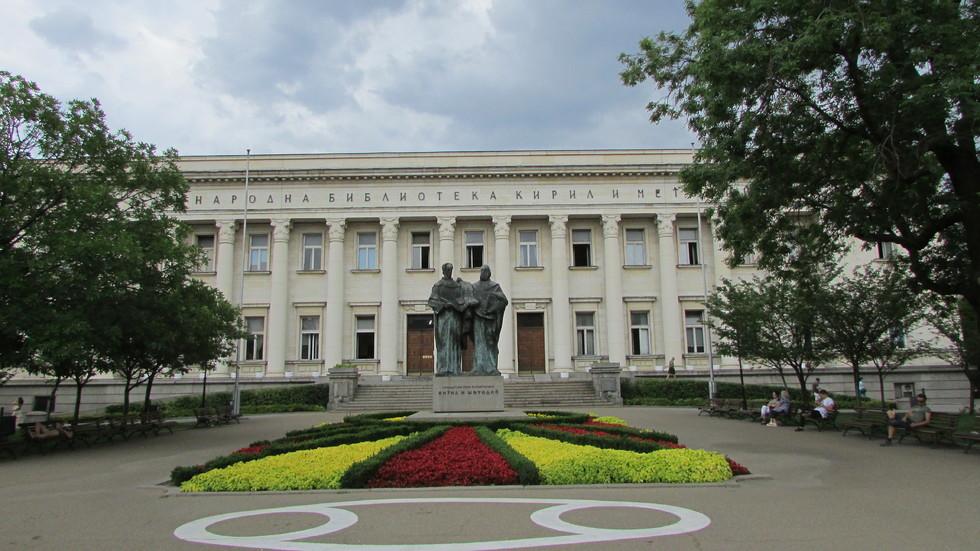 Празнуваме 24 май – Ден на славянската писменост и култура (ГАЛЕРИЯ)