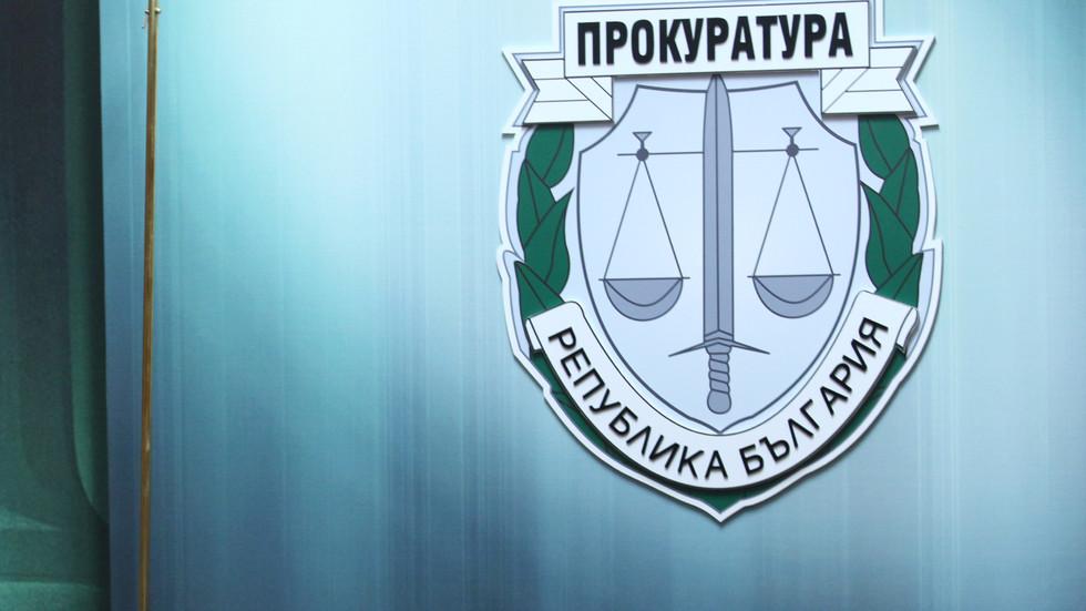 Прокуратурата иска закриване на фондация, финансирала ДОСТ незаконно