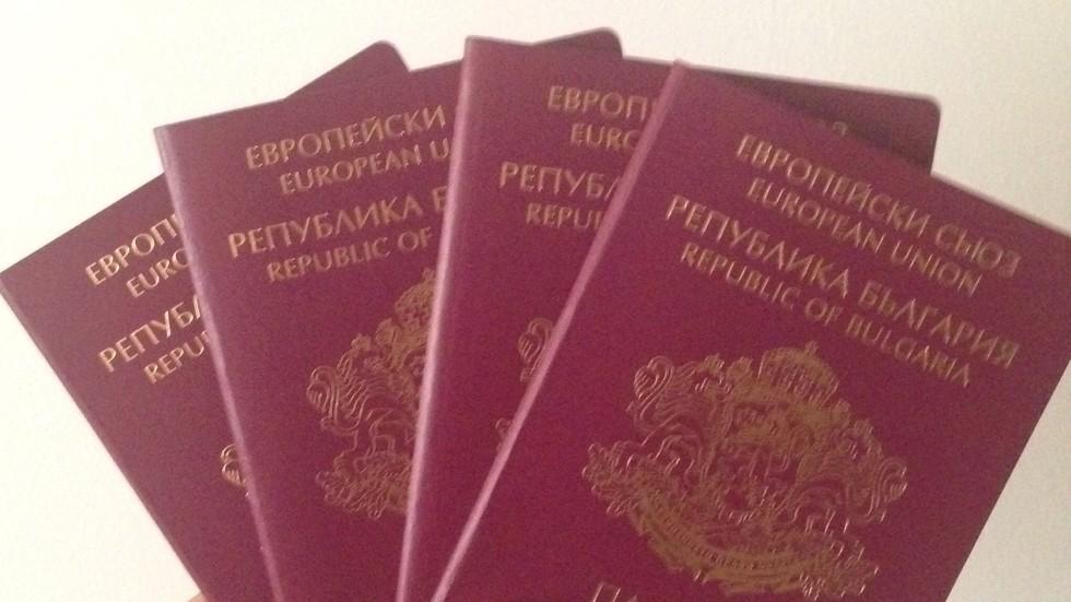 В Албания задържаха българи за фалшифициране на паспорти
