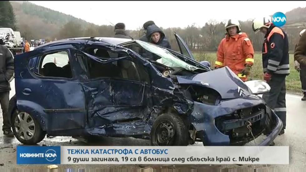 13-годишно момче е загинало в поредната катастрофа край Ловеч (ВИДЕО)