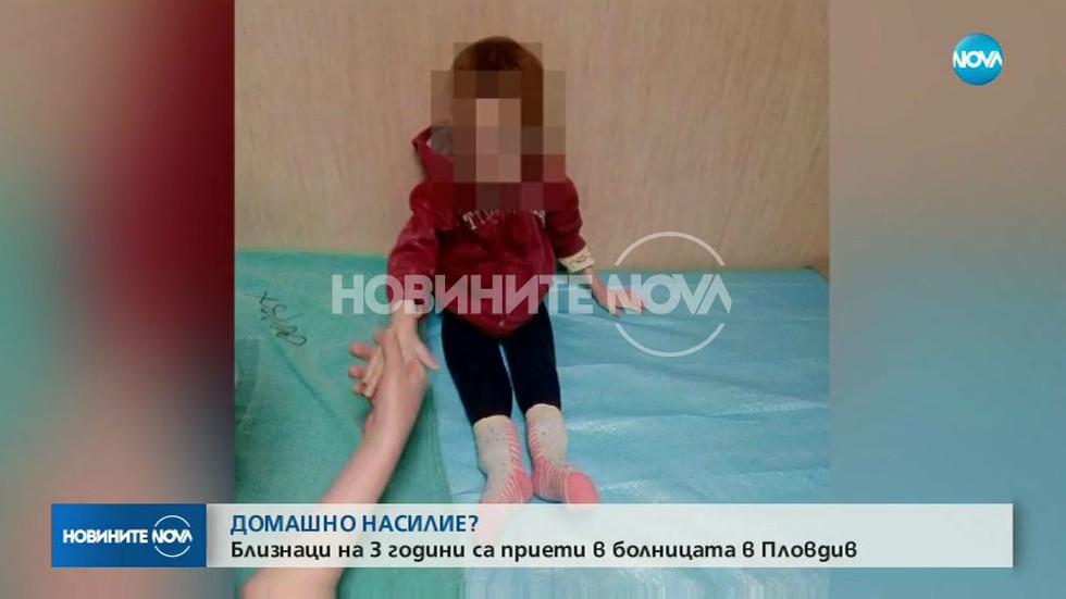 ДОМАШНО НАСИЛИЕ? Близначета са в болница в Пловдив с кръвоизливи