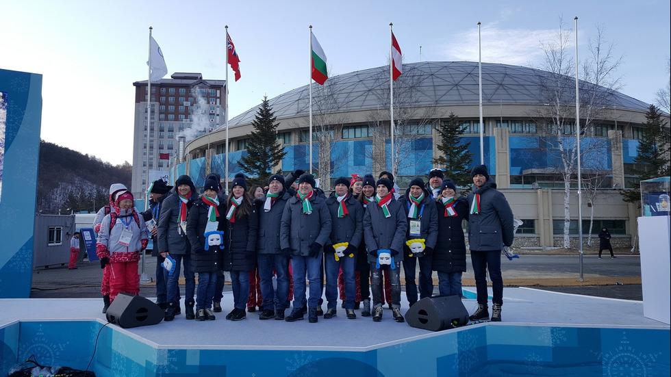 Издигнаха българския флаг в Пьонгчанг