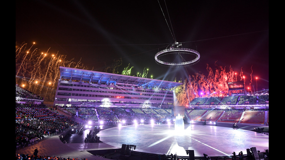 Започват Зимните олимпийски игри