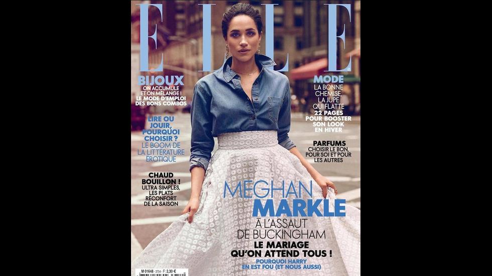 Меган Маркъл блести на корицата на ELLE
