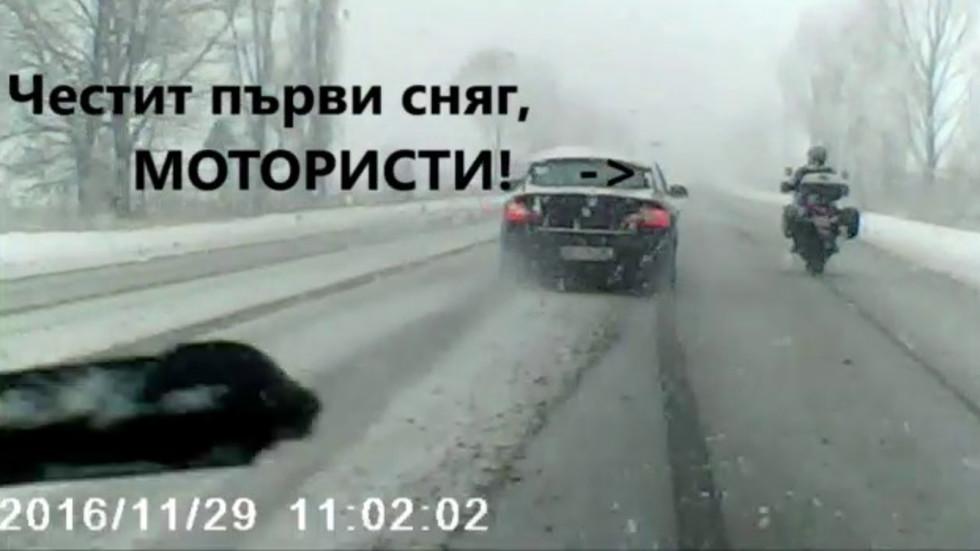 Моторист в снега