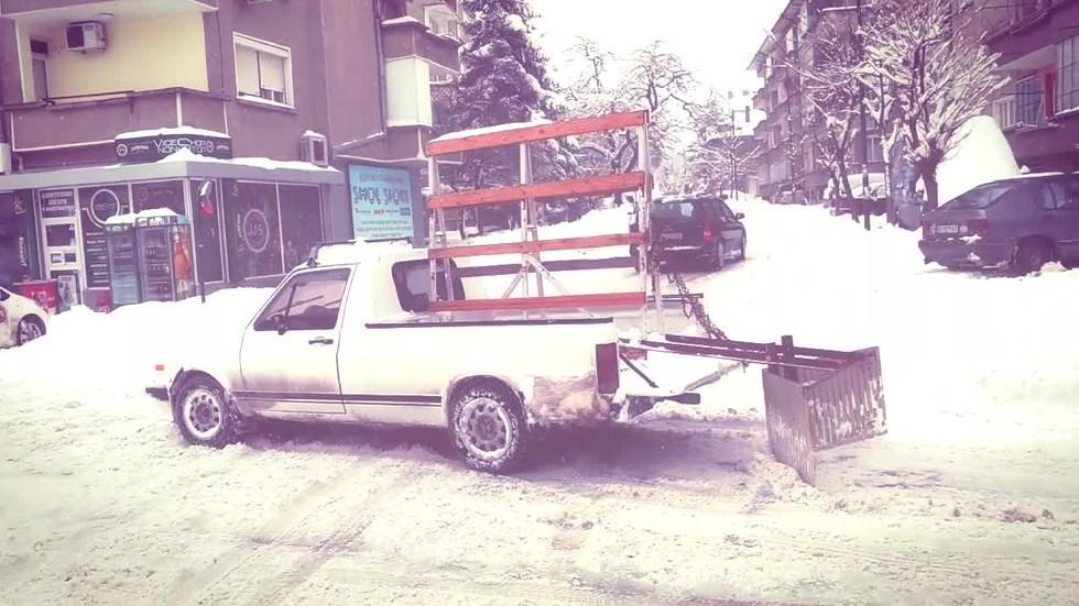 Направи си сам... снегорин