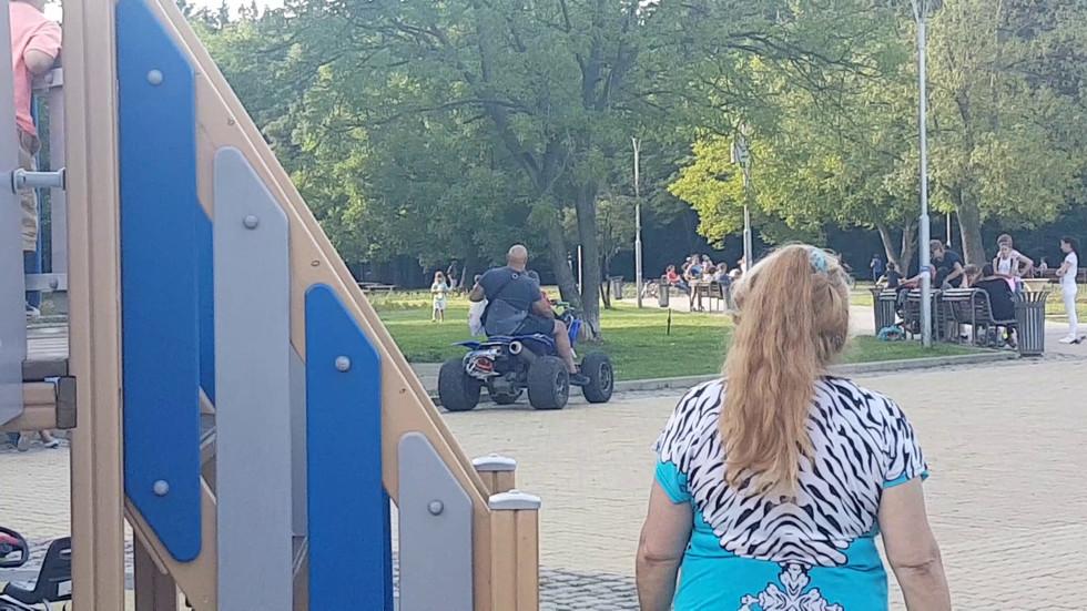ATV в парка