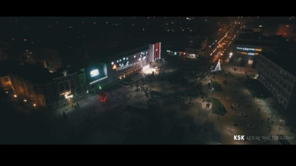 Новогодишна заря в Търговище отвисоко (кадри с дрон)