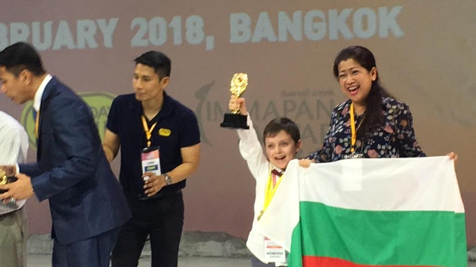 Най-малкият шампион на Олимпиадата по математика в Тайланд