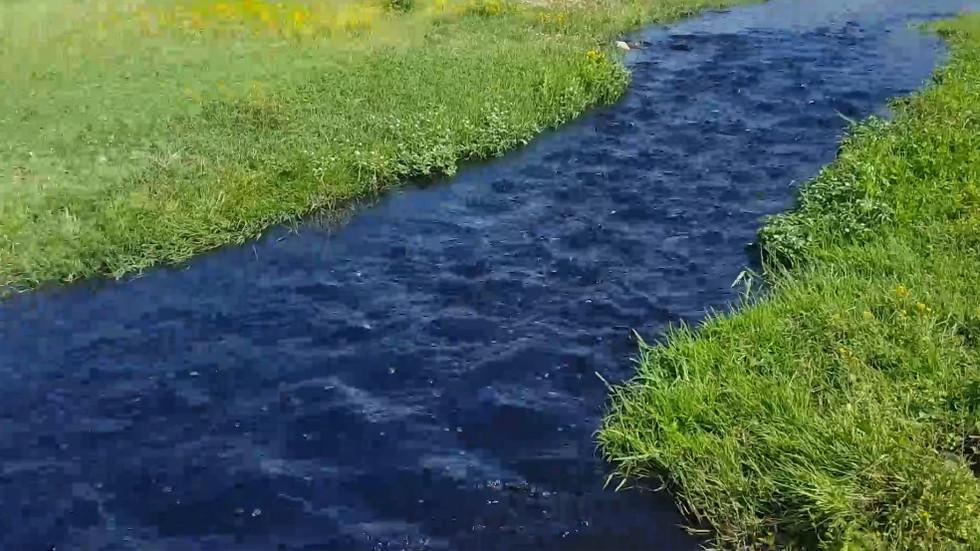 Черна река