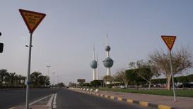 Двете лица на толерантността в Кувейт