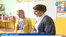 Мисия образование: Ани Салич и Поли Генова с открит урок