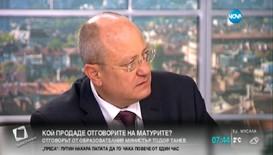 Учителските заплати може да се увеличат есента, заяви министър Танев