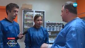 """Д-р Захариева от """"Откраднат живот"""" присъства на истинска операция"""
