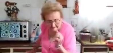 Браво, бабче!